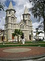 Mogotes, Santander Department, Colombia - panoramio.jpg