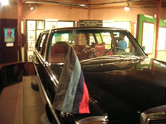 Murtala Mohammed - Car in which Murtala Muhammed was assassinated.