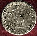 Monnaie romaine représentant la déesse Rhodope.jpg