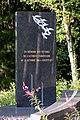 Monument vum Zuchaccident zu Zoufftgen-103.jpg