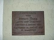 Moritz Henle plaque