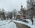 Moscou.- Novodevichy Convent, Novodevichy Passage,.jpg