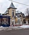Moscow, 3rd Rybinskaya 22 Feb 2009 05.JPG