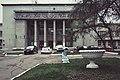 Moscow, Pravda house of culture, main portal (1).jpg