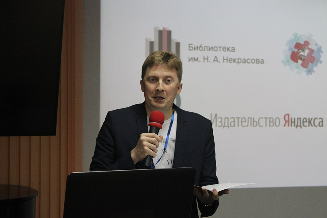 Moscow Wiki-Conference 2017 (2017-10-14) 68.jpg
