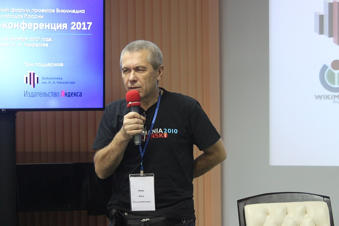 Moscow Wiki-Conference 2017 (2017-10-14) 84.jpg