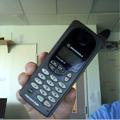 Motorola Profile 300e.png
