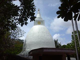 Mulgirigala Raja Maha Vihara