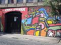 Murales en homenaje a Jécar Neghme y Joan Alsina 03.JPG