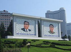 Murals of Kim Il-sung and Kim Jong-il 01.JPG