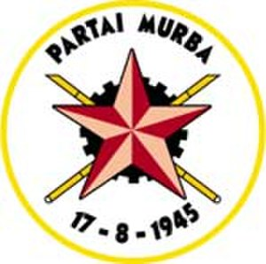 Murba Party - Image: Murba logo