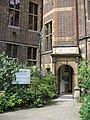 Museum Entrance - geograph.org.uk - 978373.jpg