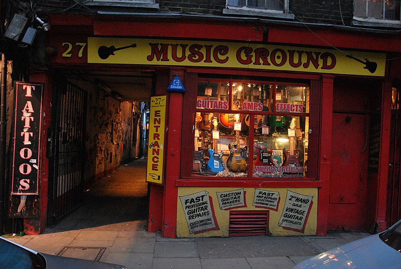 File:Music Ground, London 2010.jpg