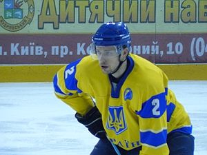 Ukraine men's national ice hockey team - Image: Mykola Ladygin