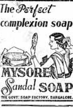 "Mysore Sandal Soap - An advertisement for Mysore Sandal Soap in English magazine ""Justice"" published in Madras Presidency (August 30, 1937)."