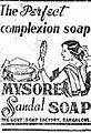 Mysore sandal soap ad August 1937.jpg