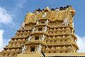 Mysuru-Chamundi temple.jpg