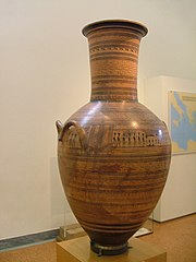 NAMA Atticc grave-amphora by Dipylon Painter.JPG
