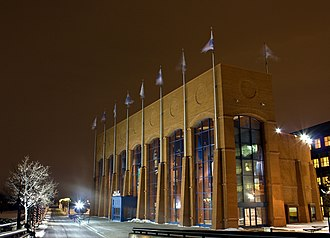 NCAA Hall of Champions - Image: NCAA Headquarters Indianapolis panoramio