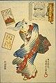 NDL-DC 1313112-Utagawa Kunisada-百人一首絵抄 十二 僧正遍昭-crd.jpg