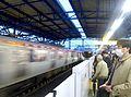 Nagareyama-otakanomori Station - platforms and trains - April 14 2015.jpg