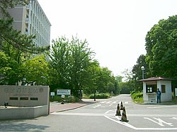 Nagoya City University Takiko Campus.jpg