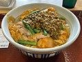 Nakau Keema Curry Oyakodon.jpg