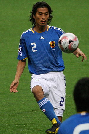 Yuji Nakazawa - Nakazawa playing for Japan in 2008