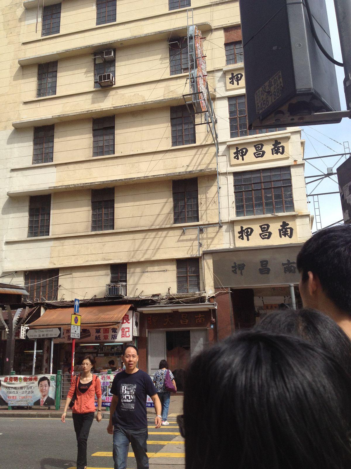 pawnbrokers in hong kong