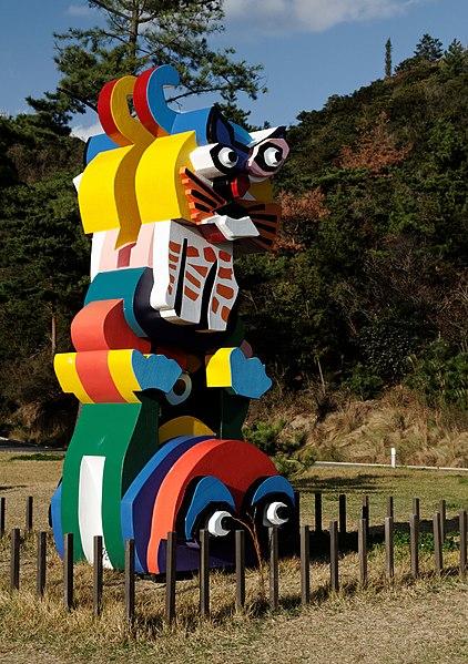 File:Naoshima (7046729115).jpg