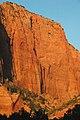 Navajo Sandstone (Lower Jurassic), Paria Point near sunset, Kolob Canyons, Zion National Park, sw Utah 3 (8425006954).jpg