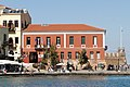 Naval Museum of Chania.jpg