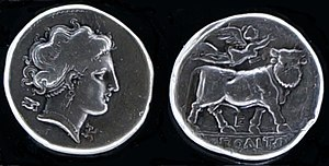 Neapoli double drachme d'argent 300 collection Alpha banque 08800.jpg