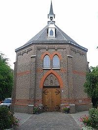 Nederlands Hervormde kerk Waalwijk 04.jpg