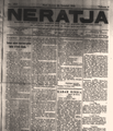 Neratja front page, October 26, 1918.png