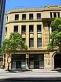 Newspaper house 1.JPG