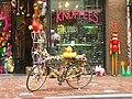 Nieuwmarkt en Lastage, Amsterdam, Netherlands - panoramio (17).jpg