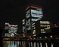 Night view Nakanoshima 01.jpg