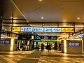 Niigata Station Kouka Zairai Kounai7.jpg