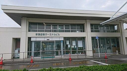 Niijima.airport