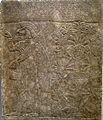 Nimrud plate.JPG