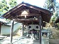 Ninna-ji Temple - Mizukake-Fudô.jpg