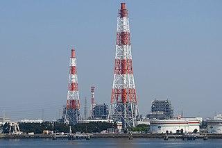 Nishi-Nagoya Thermal Power Station