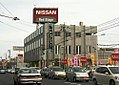 Nissan RedStage Japan Car dealership Tokorozawa Saitama a-1.jpg