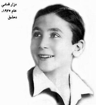 Nizar Qabbani - Qabbani as a youth.
