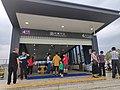 No.4 Entrance of Dujiaping Station.jpg
