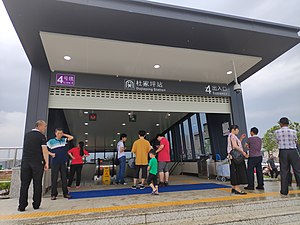 No.4 Entrance of Dujiaping Station.jpg