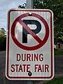 No Parking during State Fair sign.jpg