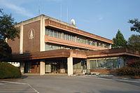 Nogi Town Office,Tochigi Pref.jpg