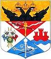 Novocherkassk Emblem.jpg